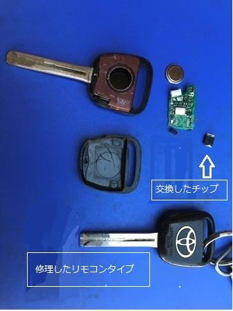 ランクル100リモコン修理.JPG